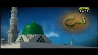 Allah Huma Saleh Alla
