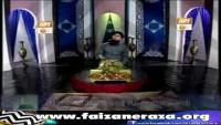 Madine Ki Meeti Hai Sab Sae Nirali