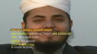 Aao Mil K Jashn E Baharan Qari Faisal Chishti