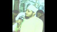 Hamd Shareef Al Madad Ya Khuda