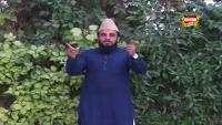 Aap Hi Hain Yaar Ghaar