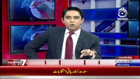 Pakistan At 7 - 8th June 2015