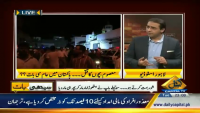 Seedhi Baat - 9th June 2015