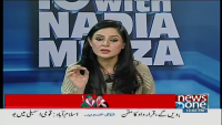 10 PM With Nadia Mirza - 11th June 2015