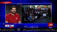 Meri Jang With Mubashir Luqman - 12th June 2015