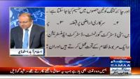 Nadeem Malik Live 15th June 2015