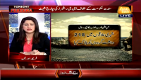 Tonight with Fareeha 15th June 2015