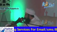Maulana Tariq Jameel Bayan Pavilion End Club Gulshan-e-iqbal in karachi
