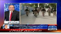 Nadeem Malik Live - 17th June 2015