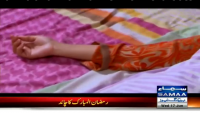 Wardaat - 17th June 2015