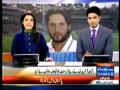 BOOM BOOM RETURNS (Afridi withdrawn his RETIREMENT)