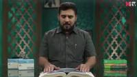 Gas Aur Badhazmi Ka Ilaj Tib-e-Nabvi