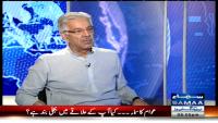 Nadeem Malik Live - 22nd June 2015
