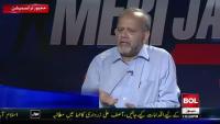 Meri Jang With Mubashir Luqman - 22nd June 2015