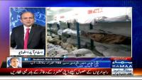 Nadeem Malik Live - 23rd June 2015