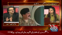 Live With Dr. Shahid Masood - 23rd June 2015