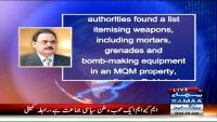 Nadeem Malik Live - 24th June 2015