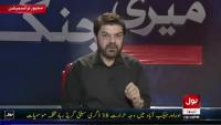 Meri Jang With Mubashir Luqman - 24th June 2015