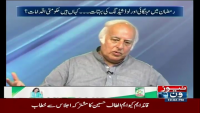 10 PM With Nadia Mirza - 24th June 2015
