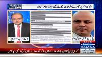 Nadeem Malik Live - 30th June 2015