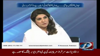 10 PM With Nadia Mirza - 30th June 2015