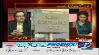 Live With Dr. Shahid Masood - 30th June 2015