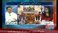 10 PM With Nadia Mirza - 1st July 2015