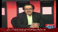 Live With Dr. Shahid Masood - 1st July 2015