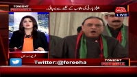 Tonight With Fareeha - 2nd July 2015