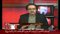 Live With Dr. Shahid Masood - 2nd July 2015