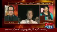 Live With Dr Shahid Masood 4th July 2015