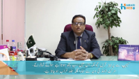 Health Tips for Ramadan by Dr. Imtiaz Ather Siddiqui