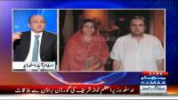 Nadeem Malik Live - 6th July 2015