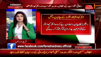 Tonight With Fareeha - 6th July 2015