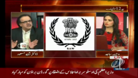 Live With Dr. Shahid Masood - 6th July 2015