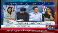 10 PM With Nadia Mirza - 7th July 2015