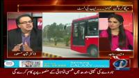 Live With Dr. Shahid Masood - 7th July 2015