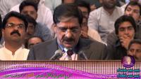 All Pakistan T-20 Cricket Tournament 2015 at Bugti Stadium Quetta (SC Comd Address)