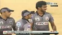 Pakistan Found Amazing Bowling Talent Usama Mir
