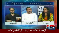 10 PM With Nadia Mirza - 9th July 2015