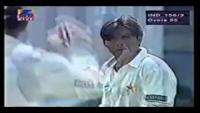 Shahid Afridi - scared azhar udin