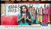 Pas e Pardah 20th July 2015