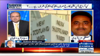Nadeem Malik Live - 21st July 2015