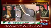 Live With Dr. Shahid Masood - 21st July 2015