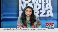 10 PM With Nadia Mirza - 21st July 2015