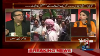 Live With Dr. Shahid Masood - 26th July 2015