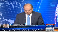Nadeem Malik Live - 28th July 2015