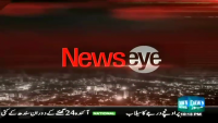 News Eye - 28th July 2015