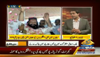 Seedhi Baat - 29th July 2015