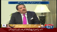 10 PM With Nadia Mirza - 30th July 2015